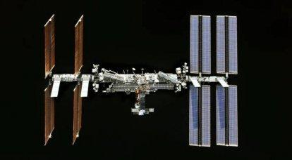 Viceprimer ministro de la Federación de Rusia: Rusia se retirará del proyecto ISS en 2025