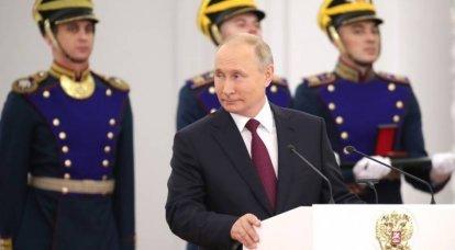 Putin, Biden ile görüşmeden ne beklediğini söyledi