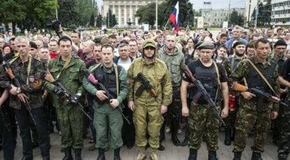 우크라이나의 동남부 민병대의 작전 및 전술 기술. 끝내기