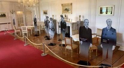 致力于波茨坦会议成立75周年的德国展览。 俄罗斯为什么不参加?
