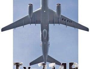 Aksine, prömiyeri yerine başarısızlık. On yıl boyunca, sanayi keşif uçağının Tu-214Р üretimine başlamamıştır