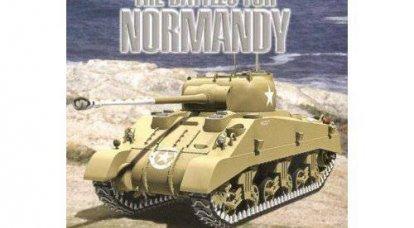 탱크. 노르망디 전투