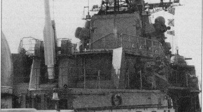 Jumelles du commandant en chef. Tirs de missiles antiaériens basés sur les prix de la brigade 175 de navires-missiles de la flotte du Pacifique à 1989