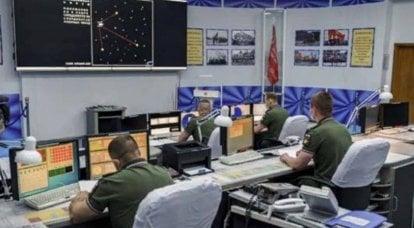 """Il complesso optoelettronico russo """"Okno-M"""" ha registrato un aumento dell'attività nello spazio"""