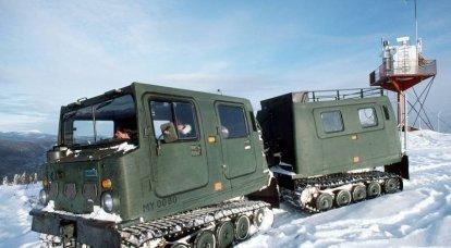 북극을위한 운송업자. 국방부는 CATV 프로그램을 계속합니다