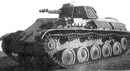 轨道上的双桶:防空坦克T-90