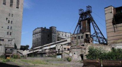 Bir milyar ruble nasıl gömülür: DPR kömür madenciliğini yeniden yapılandırmak istiyor