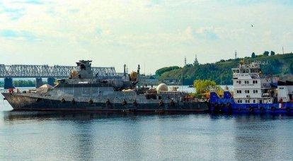 Ein weiterer Buyan-M wird bis Ende des Jahres in die Schwarzmeerflotte aufgenommen