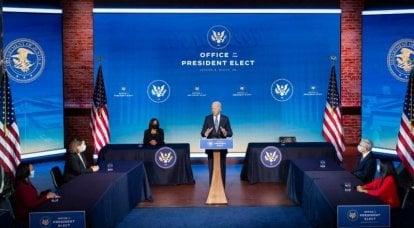 """द्विदलीय """"लोकतंत्र"""" की समाप्ति: बिडेन की जीत के बाद अमेरिकी राजनीतिक प्रणाली कैसे बदल सकती है"""