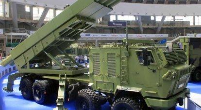 """Novo MLRS modular sérvio """"Shumadija"""""""