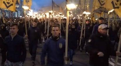 Kiev exige una disculpa de Londres por reconocer el tridente como un símbolo de extremismo