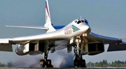 """Überschallbomber Tu-160 """"White Swan"""". Infografiken"""