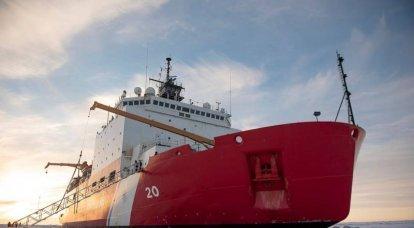 特朗普下令到2029年建造新的破冰船。 但是老将早逝