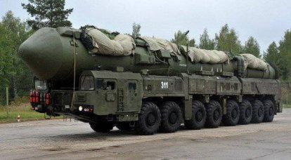 戦略的核力補充のグループ化で -  PC「YARS」の2 th連隊