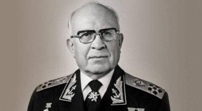 """Era di Gorshkov"""