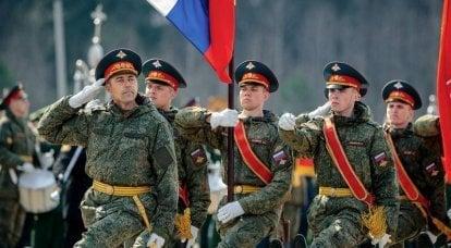 7 मई - रूसी संघ के सशस्त्र बलों के निर्माण का दिन