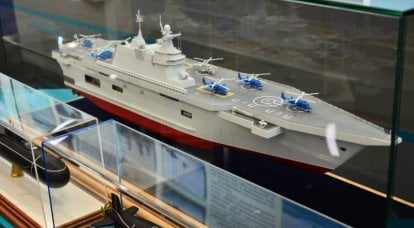 Which helicopter carriers will receive the Russian fleet?