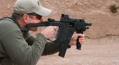 冲锋枪:一种全新的设计和设计技巧