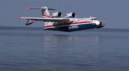 रूसी नौसेना के विमानन को तीन Be-200 उभयचर विमानों के साथ फिर से भरना होगा