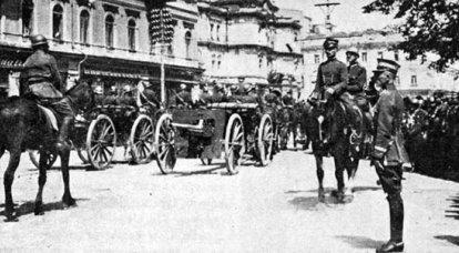 वायलेट किरण। यूक्रेन 1918। पौस्टोव्स्की की कहानी
