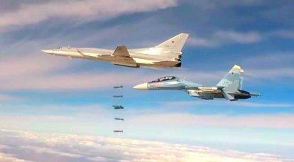 Tu-22М3 ने आतंकवादियों के सिर पर 500-kg बम गिराए