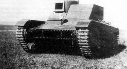 모르타르 케미컬 탱크 MXT-1