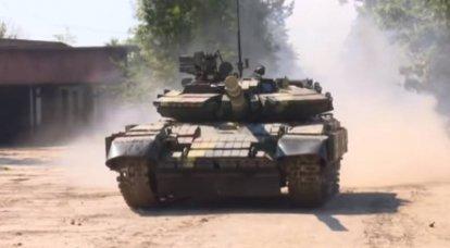 In der Ukraine wurde die Serienproduktion einer eigenen Panzerkanone aufgenommen