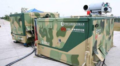 Lasers de combate de defesa aérea chinesa