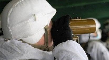 कुरील द्वीपों पर रूसी सेना के बड़े अभ्यास शुरू हुए