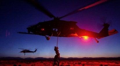 Forces spéciales américaines. Commandement des opérations spéciales