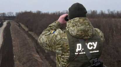 Kiev commented on the incident on the Russian-Ukrainian border