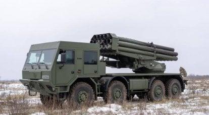 """Système de lance-roquettes multiples """"Bureviy"""" - """"Hurricane"""" en ukrainien"""