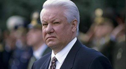 「新ロシア史上最も汚い」選挙:24年前、ボリス・エリツィンがXNUMX期目の再選