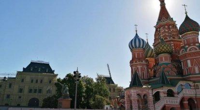 Grossi guai: sull'organizzazione della vita sotto il falso Dmitry II in Russia