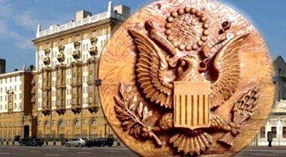 Amerikan Elçiliğinde Zlatoust. Rus casusluğunun şaheserleri