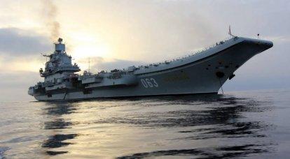 "Modernization of TAVKR ""Admiral Kuznetsov"": what will Russia get?"
