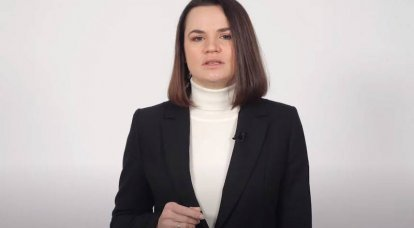"""""""I take responsibility"""": Tikhanovskaya is ready to lead Belarus """"in the transition period"""""""
