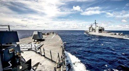 Die Vereinigten Staaten kündigten die Überlegenheit des Zerstörers an, der in russische Gewässer eindrang