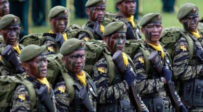 Forces spéciales de sept mille îles