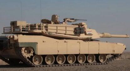 미국 언론은 새로운 MPF 프로그램의 배경에 대해 Abrams 탱크의 미래 관련성을 높이 평가했습니다.