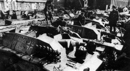 튜턴 강철의 불완전한 연금술. 1942 년 소련 기술자들의 의견