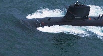 चिली की पनडुब्बी ने अमेरिकी नौसेना पर सफलतापूर्वक हमला किया AUG