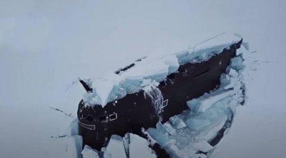 """""""Es ist Zeit, das"""" Schlachtfeld """"zu betreten und ihre Interessen zu verteidigen"""": Das Pentagon berechnete das Einkommen Russlands in der Arktis"""