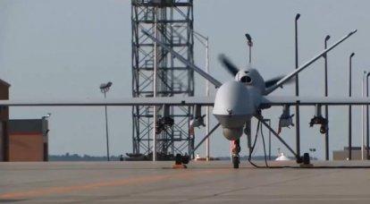 """Nos EUA, anunciou a nova funcionalidade do UAV MQ-9 Reaper: """"Também um lutador não tripulado"""""""