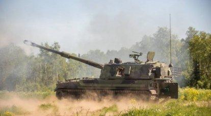 एस्टोनियाई सेना प्रयुक्त कोरियाई स्व-चालित बंदूकों से लैस होगी