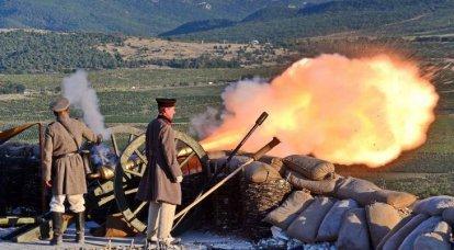 クリミア軍事歴史祭