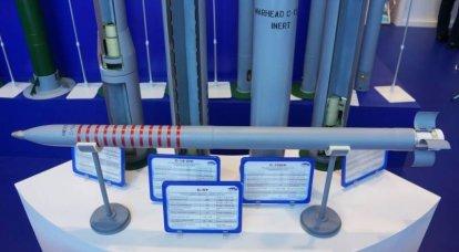 Missile aereo non controllato S-5U. Nuova versione del vecchio prodotto