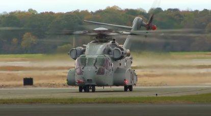 USA genehmigt Verkauf von schweren Transporthubschraubern CH-53K King Stallion an Israel