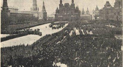 """रूस में """"यहूदी क्रांति"""" का मिथक"""