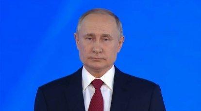 列宁诞辰150周年纪念日:普京批准了《宪法》的全民投票日期